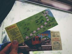타이완 둘째날 느낌있는 기차여행^^