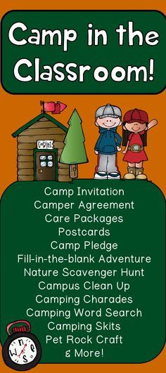 Camp in the Classroom - All you need to add it tents and your camp is ready to go! Great for end of year or summer. Everyone loves to go camping, especially at school!