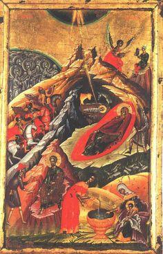 The Nativity.16th c. Onoufrios of Neokastro (Elbasan). Museum of Albanian medieval art, Korce, Albania.