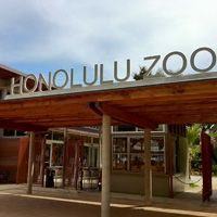 Honolulu Zoo #hawaii