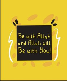 Aa Quotes, Color Quotes, Qoutes, Allah Love, Deen, Islamic Quotes, Quotations, Quotes, Quote