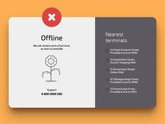 Offline Mode Screen by Alty