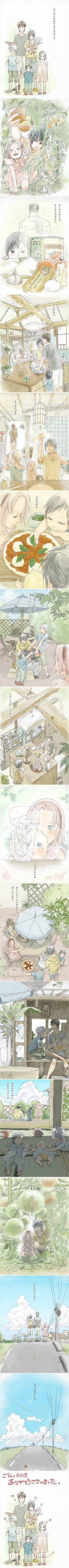 Kakashi, Yamato, Sasuke, Naruto, Sai and Sakura as a family. Omg, so cute!