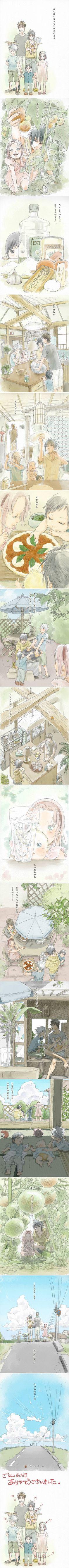Kakashi, Yamato, Sasuke, Naruto, Sai, and Sakura as a family