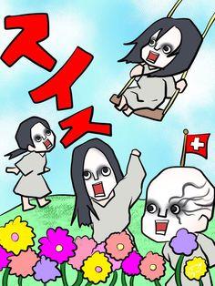 今回の海外公演イラストは髪バンドでスイス! なんだろ、ハイジっぽくw みなさん頑張ってください)^o^( @aoyama_hideki @mikio158cm @BassistBOH  @TakayoshiOhmura