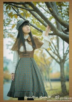 truth2teatold:  Fork and Rice Holmousse Lolita Set