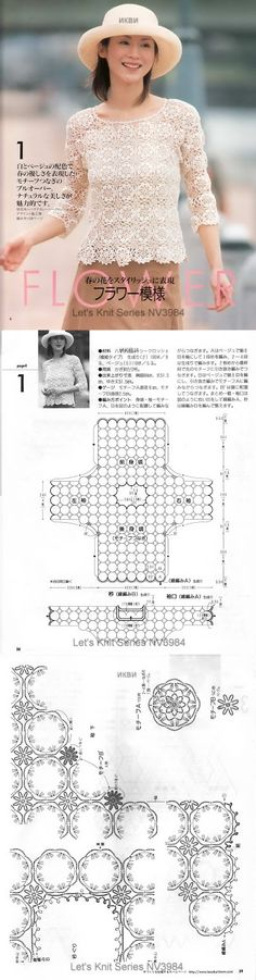 REVISTA JAPONESA_11 - Sandra fagundes de paula silva - Álbuns da web do Picasa