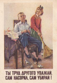 Vintage Nizovaya Soviet Poster: You should by RussianSoulVintage