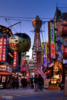 Shinsekai - Old downtown Osaka, Japan