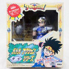 Dai no Daibouken Dragon Quest DAI Figure Battle Action TAKARA JAPAN ANIME