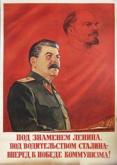 советские плакаты с изображением Сталина