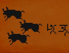 what if cavemen did pixel cave painting?