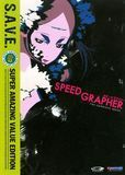 Speed Grapher: The Complete Series [S.A.V.E.] [4 Discs] [DVD]