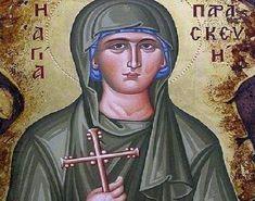 Byzantine Icons, Holy Family, Faith In God, Pray, First Love, Disney Characters, Fictional Characters, Saints, Aurora Sleeping Beauty