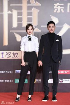 Tiffany Tang Luo Jin, Princess Weiyoung, Male Celebrities, Female, Couples, Asia, Drama, Movies, Chinese