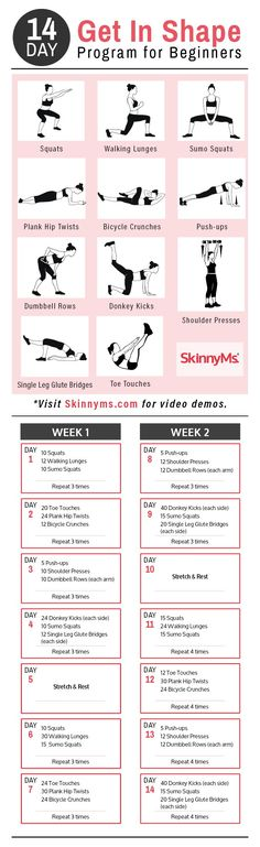 14-Day Get In Shape