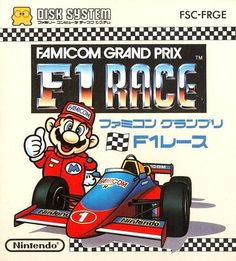 Cover of Famicom Grand Prix F1 Race for the Famicom Disk System.