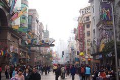 中国 南京路