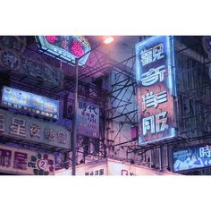 These atmospheric photos of China's neon-lit alleys are sublime