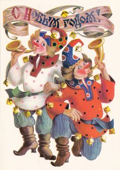 "Vintage ""Happy New Year"" Postcard  - 1984"
