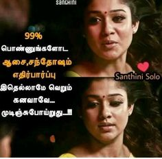 Movie Quotes, Life Quotes, Tamil Language, Girly Drawings, Broken Heart Quotes, Girls Life, Girl Power, Galleries, Qoutes