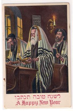 Shanna Tova Postcard in The Synagogue