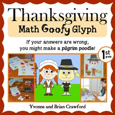 Thanksgiving Math Goofy Glyph (1st Grade Common Core)