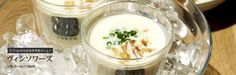 Soup Stock Tokyo|食べるスープの専門店