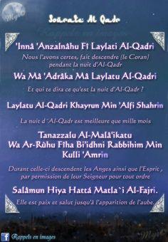 Islamic Surah, Quran Surah, Islamic Qoutes, Hadith, Quran Transliteration, Surah Al Qadr, Le Noble Coran, I Muslim, Saint Coran