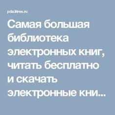 Советские фильмы смотрите онлайн бесплатно и в хорошем качестве.