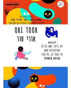 מכללת מנשר, תל אביב