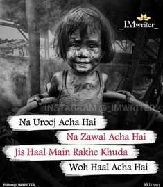 48216244 Pin on Zindagi quotes Beautiful Islamic Quotes, Islamic Inspirational Quotes, Hd Quotes, True Quotes, Hazrat Ali Sayings, Family Love Quotes, Funky Quotes, Islamic Phrases, Islamic Qoutes