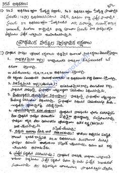 ias notes in hindi pdf free download