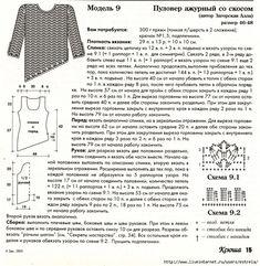 113.jpg (670×687)