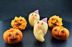 日本人のおやつ♫(^ω^) Japanese Sweets 創作和菓子 Wagashi ハロウィンのお菓子に「和菓子」を!和風Halloweenにおすすめの京都スイーツ7選 - Column Latte