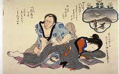 Shunga - 必应 Images