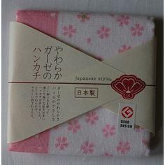 Serviette éponge-Sakura Kasané