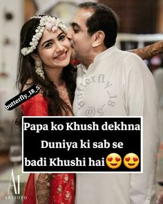 Will definitely beco Father Quotes In Hindi, Papa Quotes, Mom And Dad Quotes, King Quotes, True Love Quotes, Girly Quotes, Family Quotes, Parents Quotes From Daughter, Father And Daughter Love