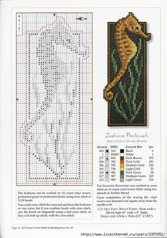 IDEAL GIFT BOOKMARK CROSS STITCH KIT NEW DESIGN SEAHORSE