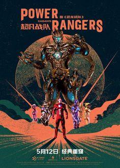 Power Rangers alternative movie poster