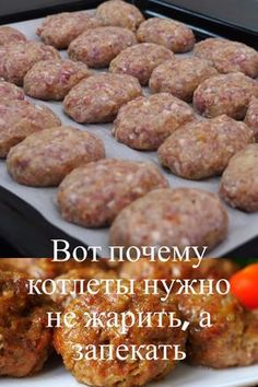 Meat Recipes, Cooking Recipes, Healthy Recipes, Russian Recipes, Favorite Recipes, My Favorite Food, Food Videos, Carne, Food Photography