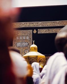 Nature Photography and Taking Beautiful Natural Photos Muslim Images, Islamic Images, Islamic Pictures, Islamic Art, Islamic Quotes, Mecca Madinah, Mecca Masjid, Masjid Al Haram, Islam Religion