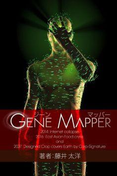 Gene Mapper (ジーン・マッパー) Fujii Taiyo, http://www.amazon.co.jp/dp/B008KSN2F4/ref=cm_sw_r_pi_dp_Lqrdrb1DMD5C4