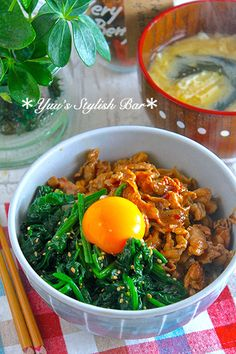 Pin on レシピ Asian Recipes, Healthy Recipes, Ethnic Recipes, Pescatarian Recipes, Food Menu, Great Recipes, Food And Drink, Cooking Recipes, Lunch