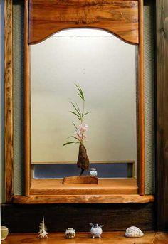 流木の花器 2005-7