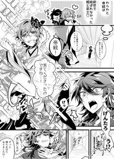 さやか(tnprykmr35)のお気に入り - ツイセーブ Rap Battle, Doujinshi, Anime, Manga, Movie Posters, Summary, Manga Anime, Film Poster, Cartoon Movies