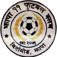 2014, Jhapa XI (Nepal) #JhapaXI #Nepal (L12435) Nepal, Asia, Squad, Badge, Soccer, Profile, Football, History, Logos