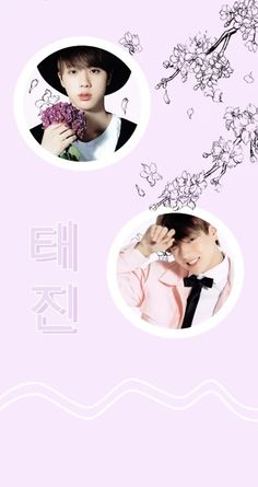 BTS Jin and Taehyung Wallpaper by pastel.ohsehun at Instagram