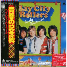 Bay-City-Rollers-Early-Collection-445941.jpg (450×450)http://www.ebay.de/itm/Bay-City-Rollers-Early-Collection-Arista-Japan-DO-LP-/181654930753?pt=B%C3%BCcher_Unterhaltung_Music_CDs&hash=item2a4b7a4541