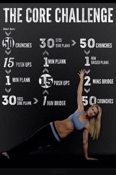 The core challenge - I have to try that! The core challenge - I have to try that! Fitness Workouts, Fitness Motivation, Sport Fitness, Daily Motivation, At Home Workouts, Health Fitness, Core Workouts, Quick Workouts, Workout Exercises